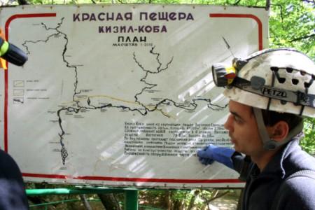 План пещеры Кизил-Коба